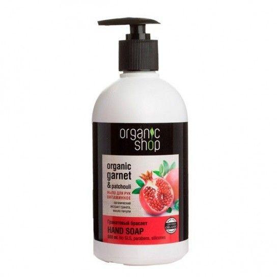 Jabón de manos Vitamínico Pomegranate Bracelet