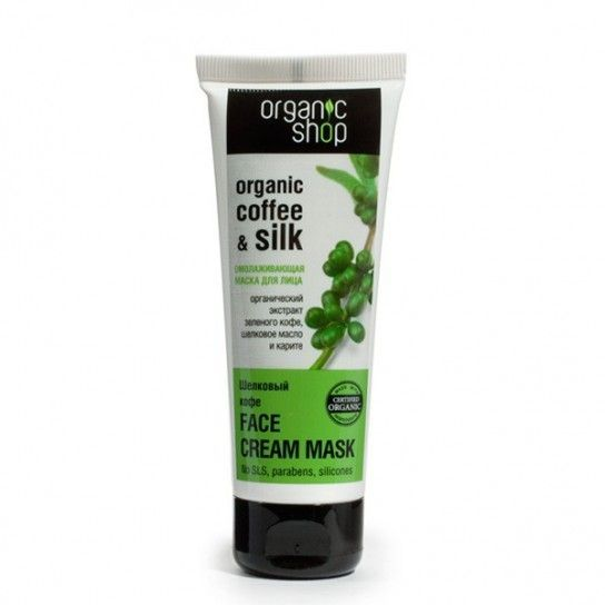 Mascarilla facial rejuvenecedora Silky Coffee