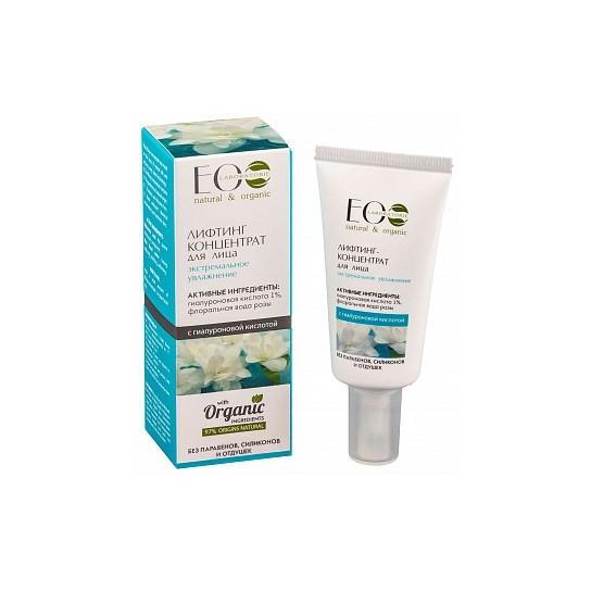 Lifting Facial Concentrado Hidratación Extrema