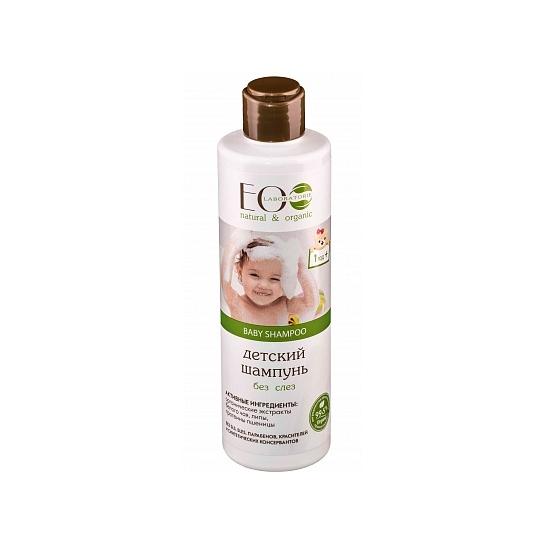 Champú orgánico para niños (No más lágrimas)