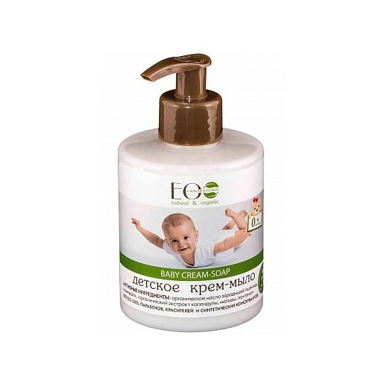 Jabón cremoso orgánico para niños