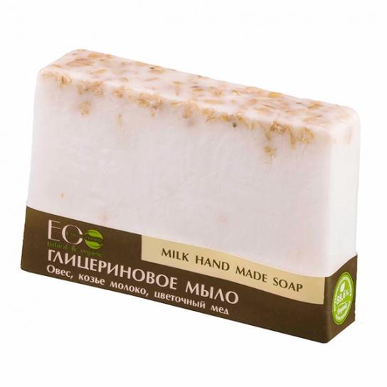 Pastilla de jabón orgánico de glicerina Milk