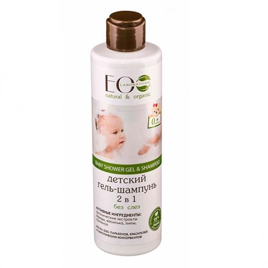 Gel y Champú orgánico 2 en 1 para niños (No más lágrimas)