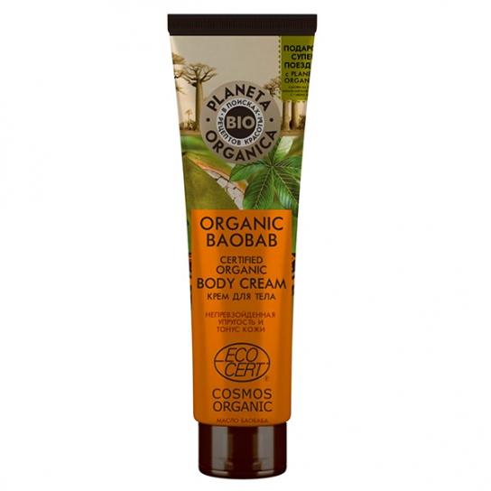 Body Cream Natural Baobab Tonificante