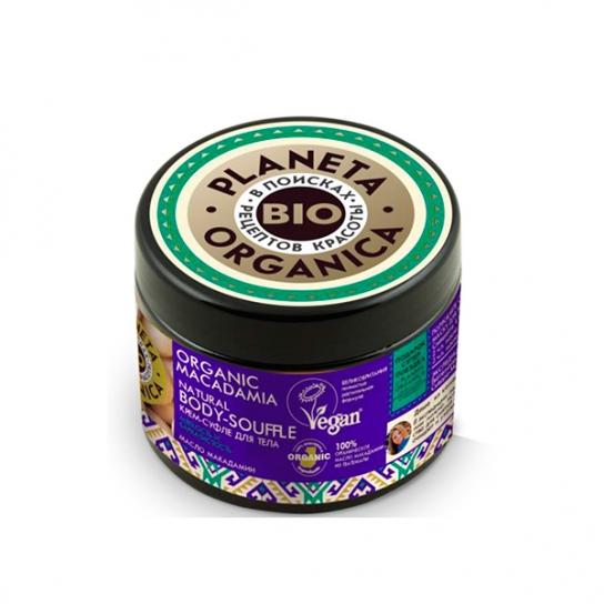 Body Soufflé Natural Macadamia Suavidad y Terciopelo