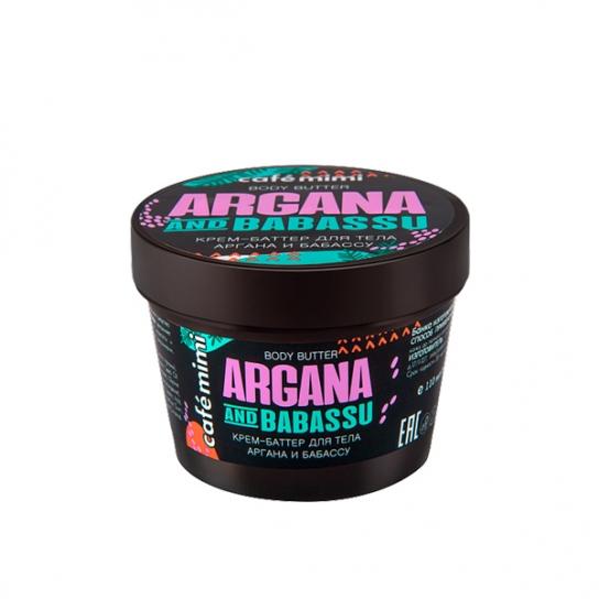 Body Cream-Butter de Argán y Babassu
