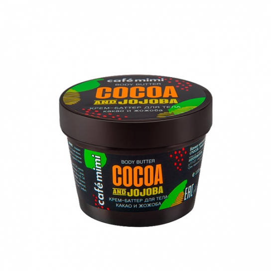 Body Cream-Butter de Cacao y Jojoba