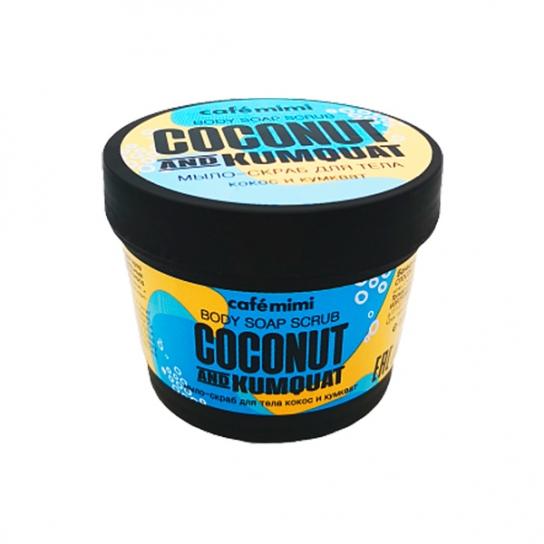 Jabón exfoliante corporal de Coco y Kumquat