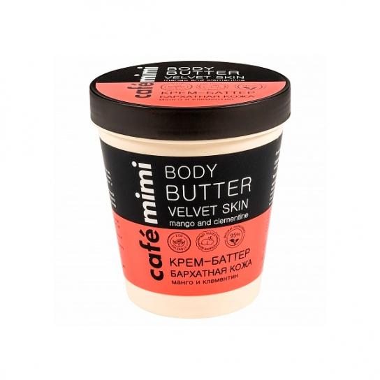 Body Butter Piel de Terciopelo
