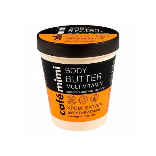 Body Butter Multivitaminico