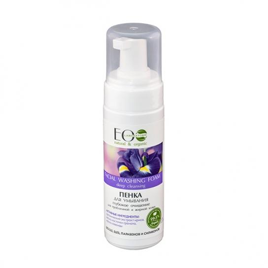 Espuma Limpiadora Facial Hidratante