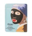 """Mascarilla facial negra """"Carbón y Ácido hialurónico"""" (24ud)"""