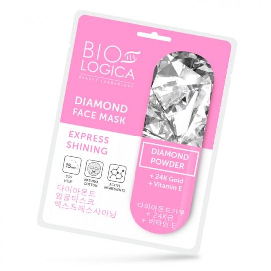Mascarilla facial Brillo express con Polvo de Diamante