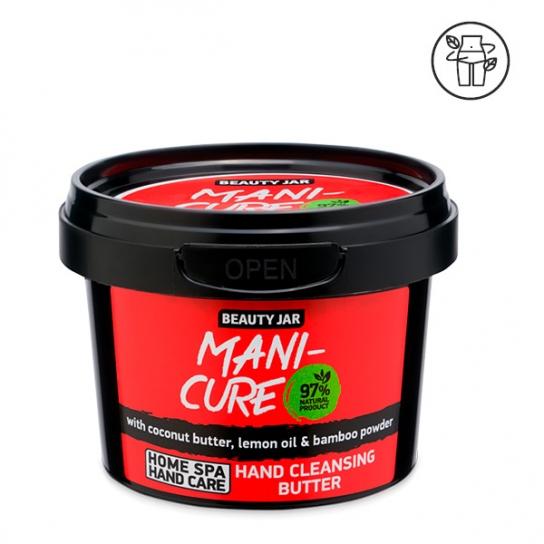 Mascarilla-crema de manos -  Babasú y macadamia