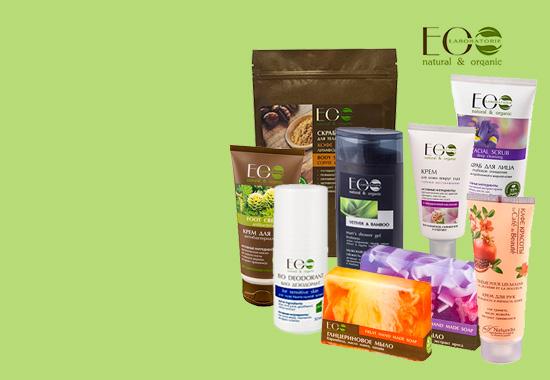 distribuidores-de-cosmetica-natural-marca-eo-laboratorie